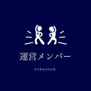 ethnolab台灣通:運営メンバー