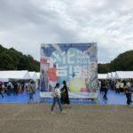 我參加了在上野公園舉辦的「Taiwan Plus 2018 文化台湾」