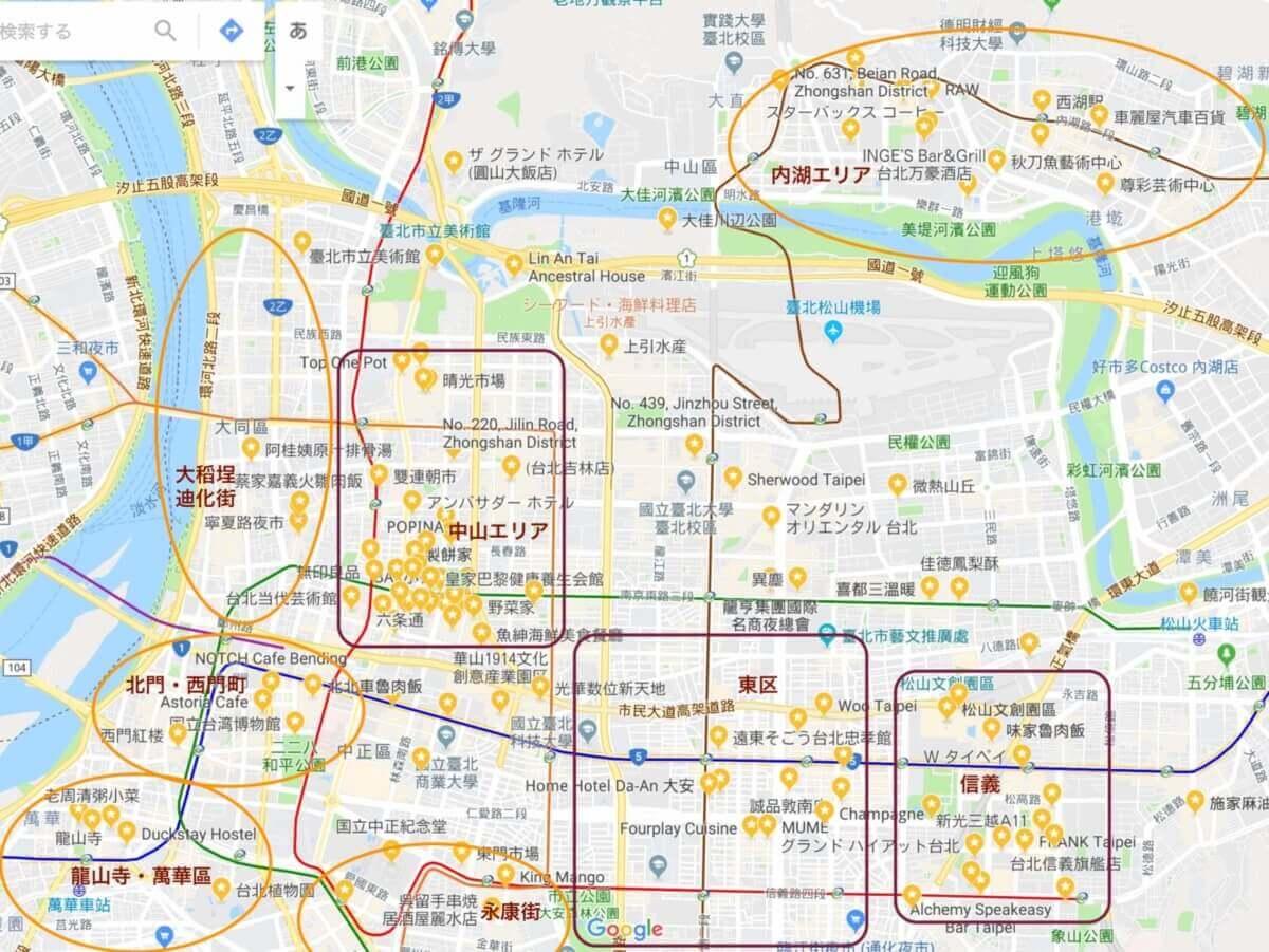 台湾通 台北エリアマップ