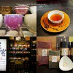 【台北でオススメのお茶販売店】茗窖茶莊 CAOLY TEA 西門店 ❤跟著Livia享受人生