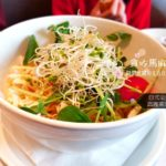 台北中山區【旅宿】美侖商旅 / 全日餐廳【Cafe49】 | 貪吃馬麻與愛玩寶的生活日記